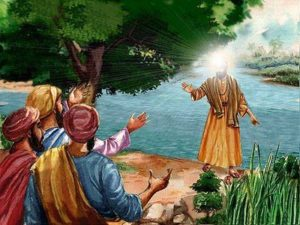 Guru Arjan Dev bath in River