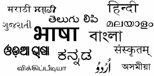 Top 10 Most Spoken Languages in India 2018