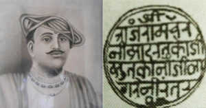 The Fearless Hindu Maratha Admiral Who Defended Konkan from the Europeans!