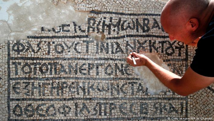 Byzantine mosaic discovered in Jerusalem