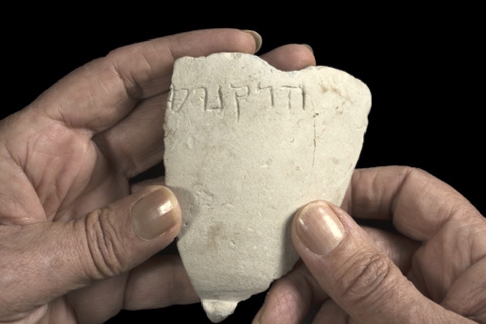 "The fragment of an ancient limestone bowl that has the name ""Hyrcanus"" in Hebrew engraved on it."