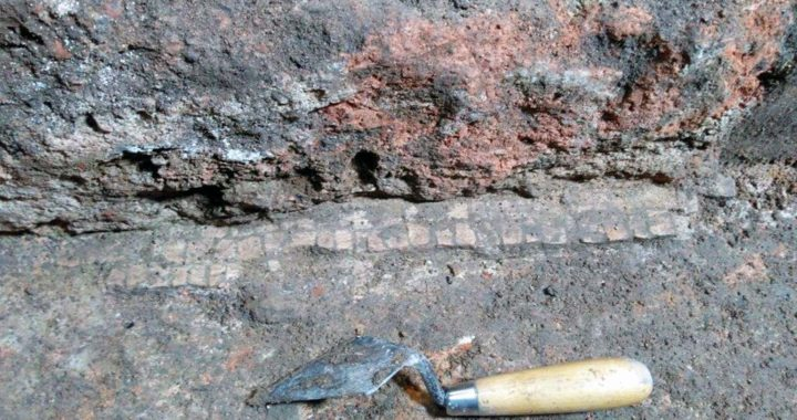 Early Roman Mosaic Flooring Uncovered in Bath