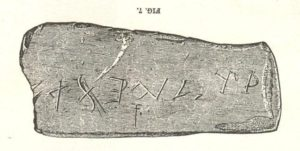 The Bat Creek inscription.