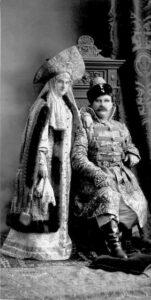 Prince and Princess Sherbatov.