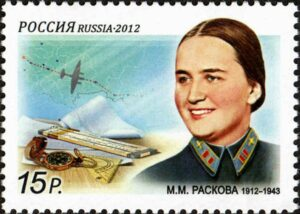 A stamp portrait of Marina Raskova in uniform with the insignia of a major of the Soviet Air Force.