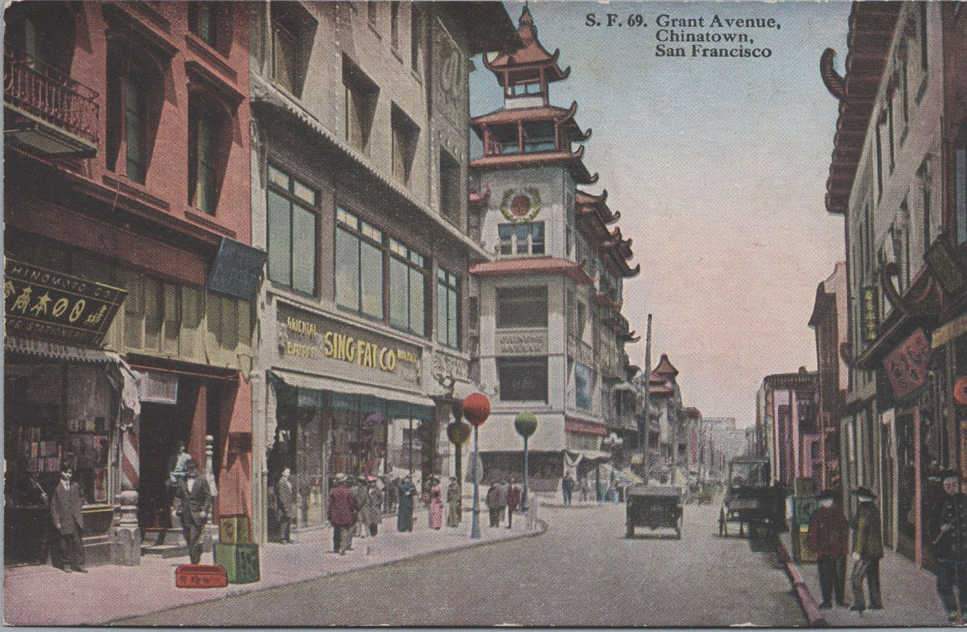 Traces of 19th-Century Chinatown Found in San Francisco