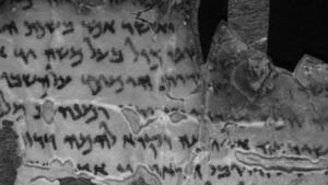 Part of the scroll discussing judgment day, after being scanned.