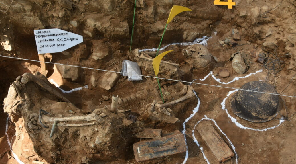 South Korea identifies Four Korean War soldiers from remains found in DMZ